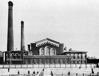 «Ленэнерго» отмечает 128 лет со дня основания