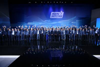 «Россети» дали старт второму Всероссийскому конкурсу «Лидеры энергетики»
