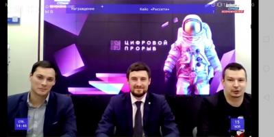 «Россети Ленэнерго» проведут испытания  онлайн-тренажера «Цифровая подстанция», разработанного участниками крупнейшего в стране IT-хакатона