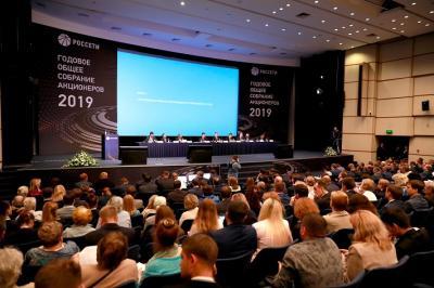 Акционеры компании «Россети» одобрили выплату дивидендов за первый квартал 2019 года в размере более 5 млрд руб.